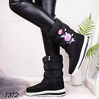 Женские Черные Дутики Зимние Сапоги с цветами р.37, фото 1