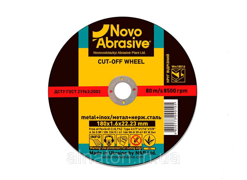 Круг отрезной по металлу Novoabrasive 350х3,5х25,4