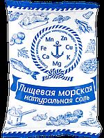 Соль ПИЩЕВАЯ,морская натуральная Salt Way, 1000г