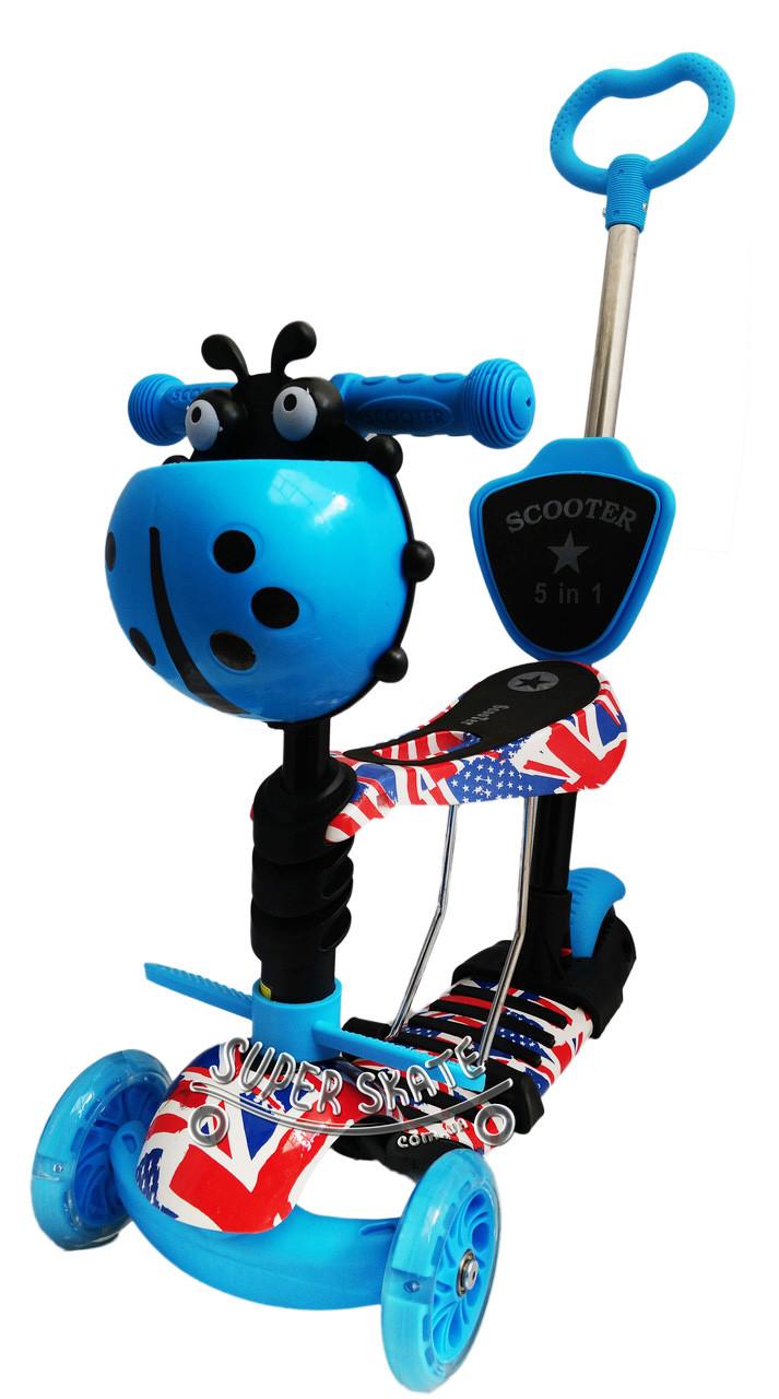 Детский самокат Scooter 5 в 1, самокат беговел с сиденьем и родительской ручкой - The UK