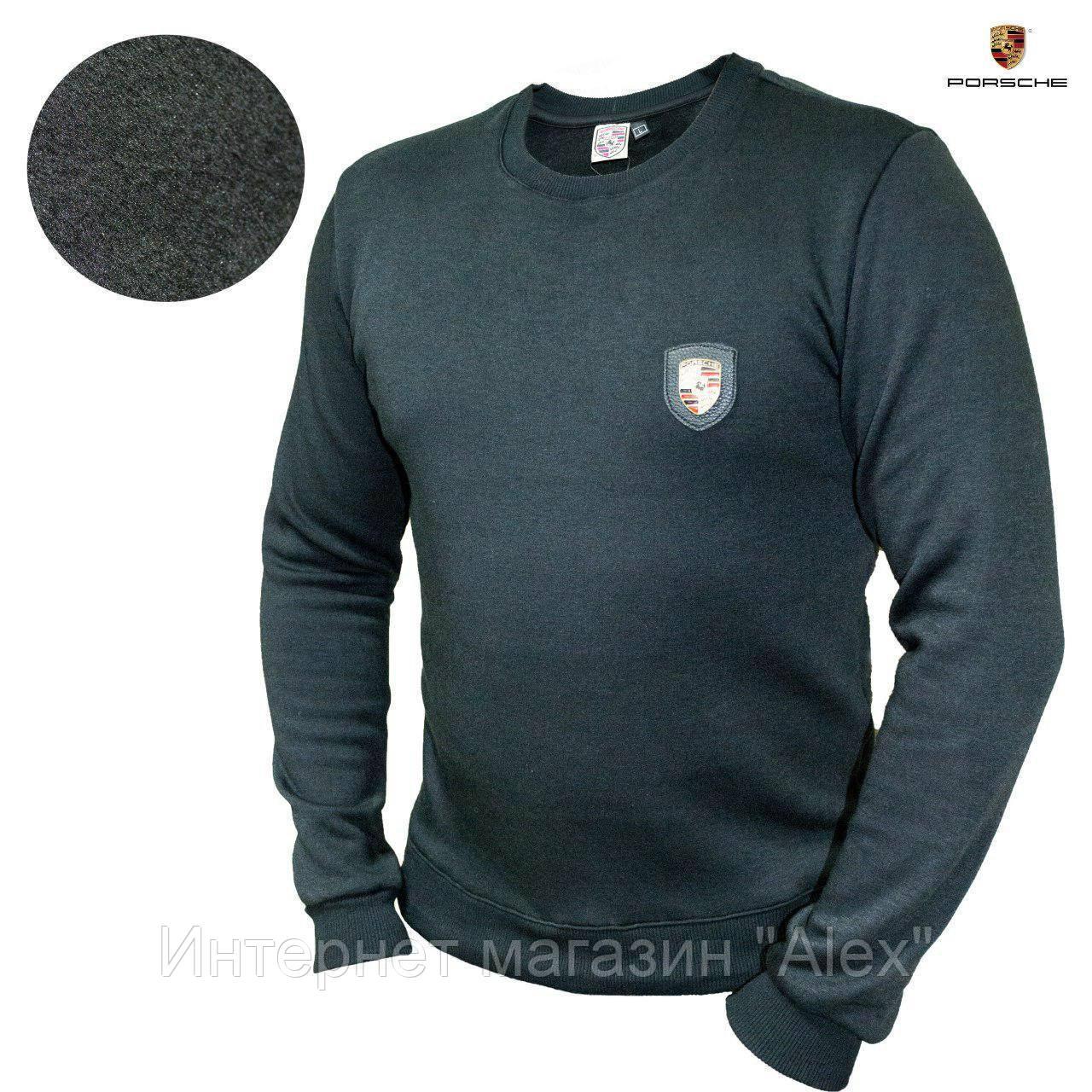783e96a3eac Мужской Батник. Реплика Porsche Design. Мужская одежда  продажа ...