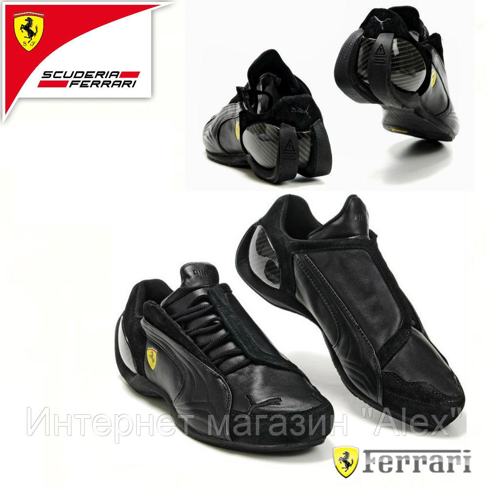 1d4e574b8 Кроссовки. Реплика FERRARI BLACK. Мужская обувь: продажа, цена в ...
