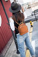 Рюкзак-сумка женский кожаный маленький рыжий опт