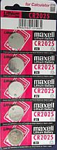 Батарейка для часов MAXELL CR2025