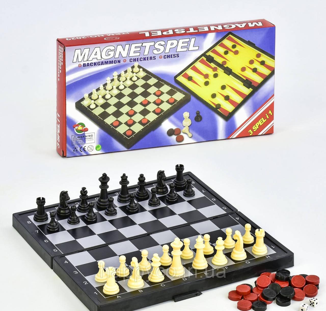 """Настольная игра Шахматы """"3 в 1"""" магнитные, в коробке"""