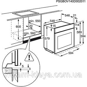 Духовой шкаф Electrolux EOA 55551 AK, фото 2