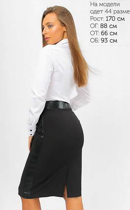 Черная юбка-карандаш со вставками из экокожи 42-48 р, фото 2