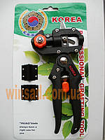 Секатор для привики. Professional Grafting Tool. Южная Корея