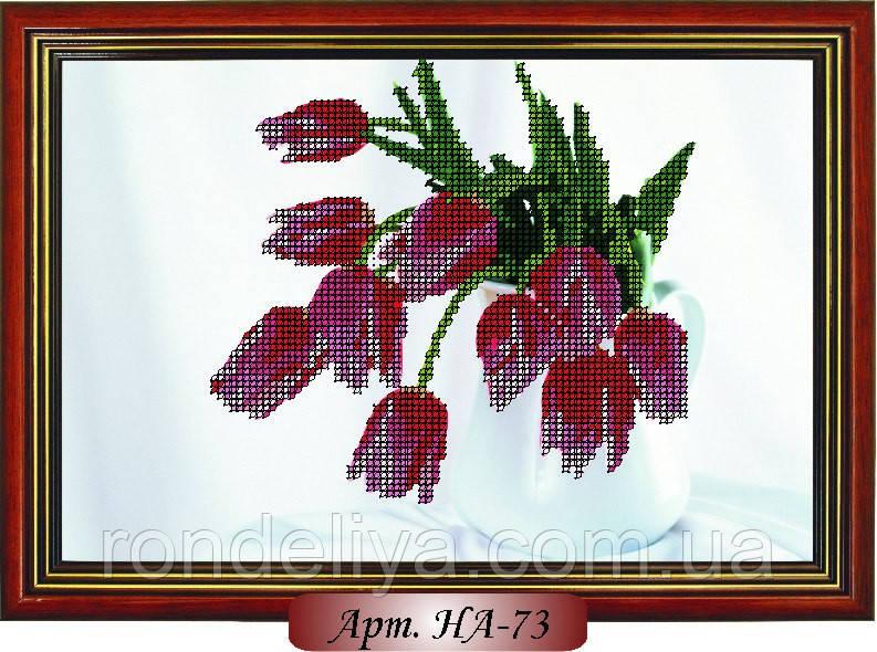 Схема для вышивки бисером «Тюльпаны в вазе»