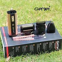 Электробритва 3 в 1, триммер, машинка для стрижки Gemei GM-789