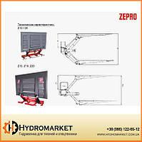 Гидроборт ZEPRO BZ/RZ 15–130/149 S 12/24V Z10, Z15, Z20, фото 1