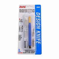 Набор для моделирования 6044: нож макетный, 8 сменных лезвий + 7 насадок, DAFA