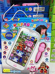 Детский интерактивный телефон Робокар Поли 030-C1