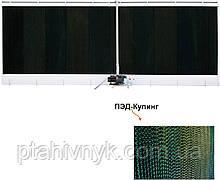 Пластиковая рамка для системы охлаждения ПЭД-кулинг