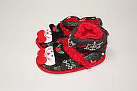 Носки-тапки  детские новогодние