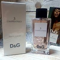 Парфюмированная вода Dolce & Gabbana L'imperatrice 100ml | Женские духи  Императрица реплика