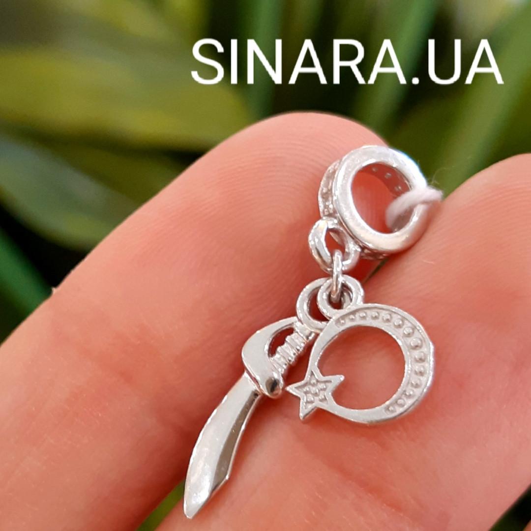 Серебряный шарм Стамбул - Шарм Месяц со звездой серебро 925