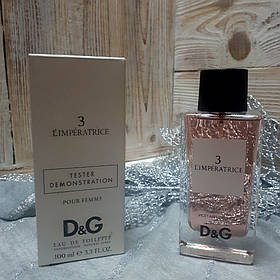 Dolce&Gabbana L ' imperatrice 3 100ml TESTER | Дольче Габбана Імператриця