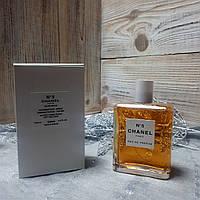 Духи Chanel N°5 100ml TESTER | Тестер Парфюмированная вода Шанель №5 100 мл