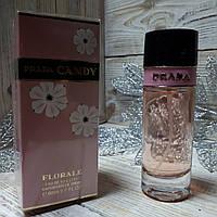 Prada Candy Florale 80ML | Прада Кенди Флорель Туалетная вода реплика