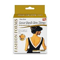 Удлинитель бретелей для бюстгальтера Low Back Bra Strap, 3 шт. - аксессуары для нижнего белья