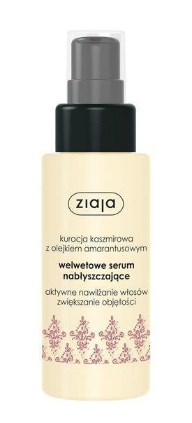 Ziaja Сыворотка для волос с маслом кашемира