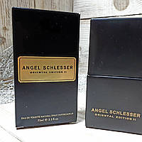 Женская туалетная вода Angel Schlesser Oriental Edition 2 Eau De Toilette 75ml. реплика