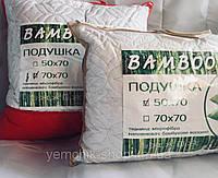 Подушка 70х70см/Подушка Bamboo/Подушка Лери&Макс/Подушка бамбуковая
