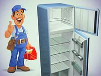 Как отрегулировать дверцу холодильника