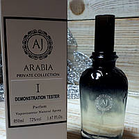 Духи Тестер AJ Arabia Private Collection 150ml.     Арабия Приват Колекшн