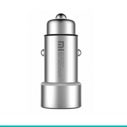 Автомобильное зарядное устройство Xiaomi Car Charger Silver, фото 2