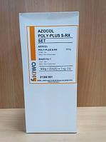 AZOCOL POLY-PLUS S-RX Устойчивая к воде и растворителям диазо-УФ-полимерная фотоэмульсия