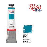Краска масляная Бирюзовая, 60мл, ROSA Studio