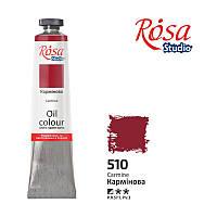 Краска масляная Карминовая, 60мл, ROSA Studio