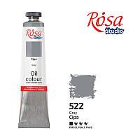 Краска масляная Серая, 60мл, ROSA Studio