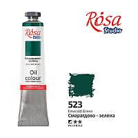 Краска масляная Изумрудно-зеленая, 60мл, ROSA Studio
