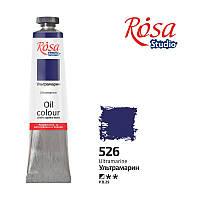 Краска масляная Ультрамарин, 60мл, ROSA Studio