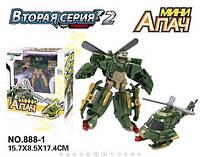 Трансформер Tobot Mini Apache