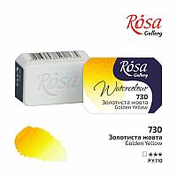 Краска акварельная Золотистая желтая, 2,5мл, ROSA Gallery