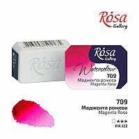 Краска акварельная Маджента розовая, 2,5мл, ROSA Gallery