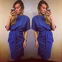 Платье синее ,верх свободный(р 42-46)