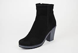 Зимние ботинки Kluchini 3215