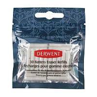 Ластик запасной для электрического ластика (30шт), Derwent