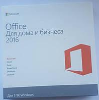 Лицензионный Microsoft Office 2016 для Дома И Бизнеса, RUS, Box-версия (T5D-02290) вскрытая упаковка