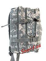 Рюкзак тактический штурмовой 20 литров военный  AT-DIGITAL MIL-TEC 14002070