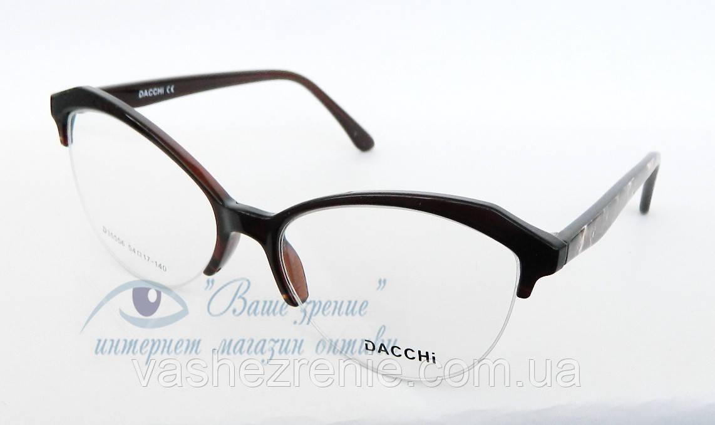 Оправа жіноча Dacchi 0832