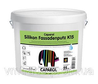 Caparol Силиконовая штукатурка Silikon-Fassadenputz K15, 25 кг