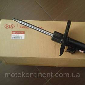 54661-2T011 Амортизатор правый левый Kia Optima 2011-2016 HYUNDAI Sonata YF 2011-