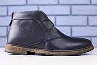 Ботинки мужские на зиму качественные на меху стильные классика прошиты (синие), ТОП-реплика, фото 1