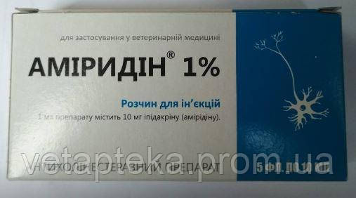 Амиридин 1%, 10мл